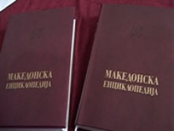 Bulgaria Bulgaria Criticizes Macedonia Encyclopedia: Bulgaria Criticizes Macedonia Encyclopedia