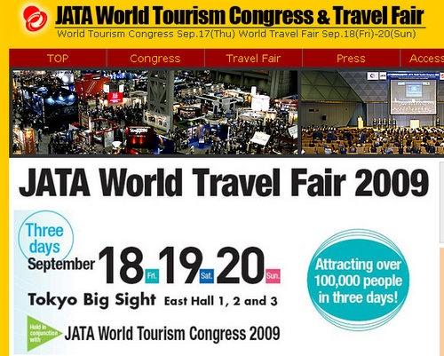 Bulgaria: Bulgaria's Tourism Presented at Fair in Japan Capital Tokyo