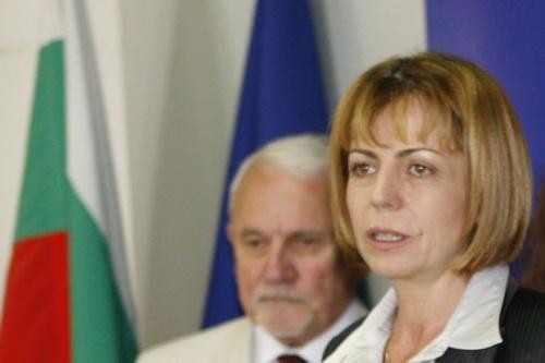 Bulgaria Ruling GERB Party to Endorse Education Minister as Mayor of Sofia: Ruling GERB Party to Endorse Education Minister as Mayor of Sofia