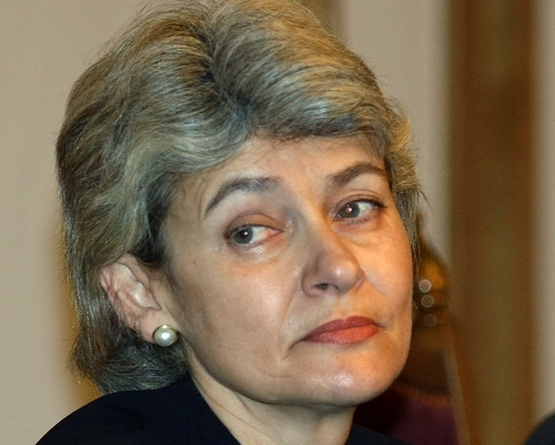 Bulgaria UNESCO Director General Candidate Irina Bokova: WHO IS WHO: New Bulgarian UNESCO Director General Irina Bokova
