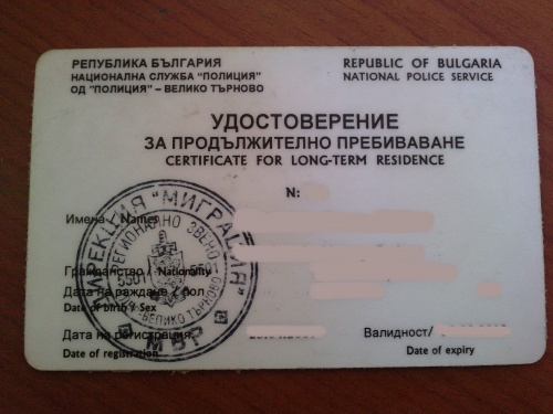 Bulgarian Residence for EU Citizens: �Apartheid', Double Standards and Utter Confusion: Bulgarian Residence for EU Citizens: 'Apartheid', Double Standards and Utter Confusion