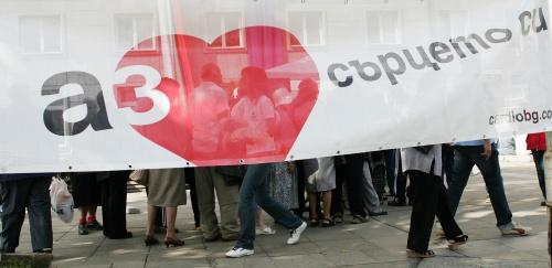 Bulgaria Marks World Heart Day: Bulgaria Marks World Heart Day