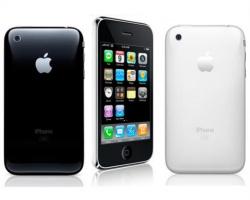 Bulgaria Bulgaria M-Tel to Offer Apple iPhones: Bulgaria M-Tel to Offer Apple iPhones