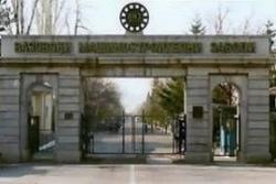 Bulgaria: Bulgaria Top Military Plant VMZ Sopot Heavily in Debt to State