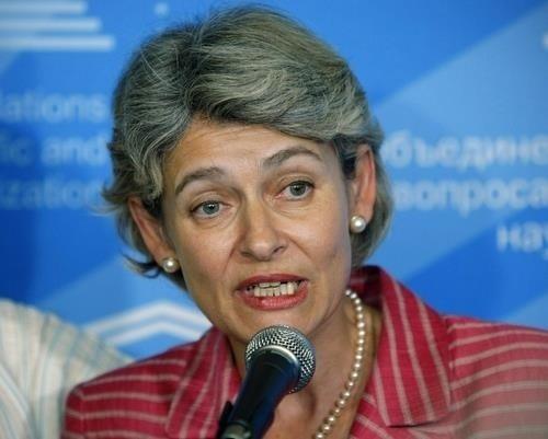 Bulgaria: Bulgaria's Bokova Officially Confirmed as UNESCO Head