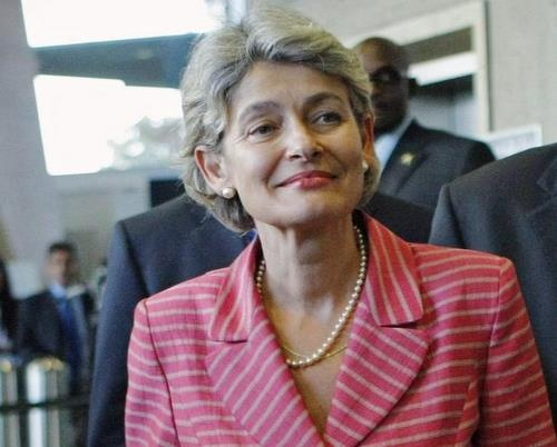 Bulgaria Libya: No Collaboration if Bulgarian Bokova Heads UNESCO: Libya: No Collaboration if Bulgarian Bokova Heads UNESCO