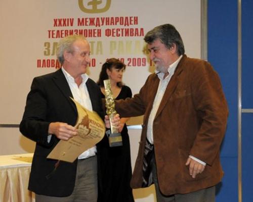 Bulgaria: A Golden Week of Plovdiv Festivities: Bulgaria's Top TV Festival
