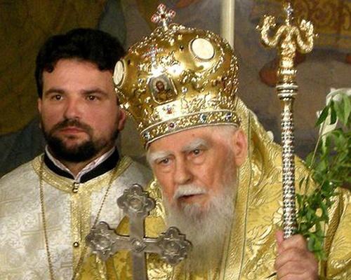Святейший патриарх Максим