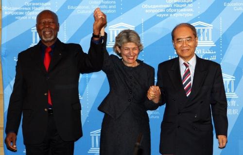 Bulgaria: UNESCO Director-General Irina Bokova: Bulgaria Needs More International Confidence, More Good News