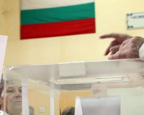 Bulgaria: Bulgaria's City of Vratsa Elects Center-Right Mayor