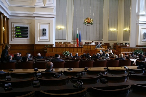 Bulgaria Parliament Imposes Hefty Fines for Cigarette Sales Violators: Bulgaria MPs Impose Hefty Fines on Cigarette Sales Violators