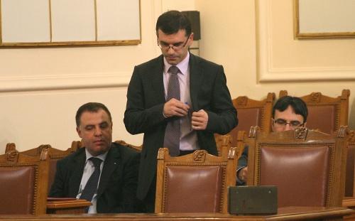 Bulgaria Finance Minister Sends Energy Holding to Prosecutor: Bulgaria Finance Minister Sends Energy Holding to Prosecutor