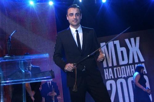 Dimitar Berbatov Wins Bulgaria Man of the Year Award: Dimitar Berbatov Wins Bulgaria Man of the Year Award