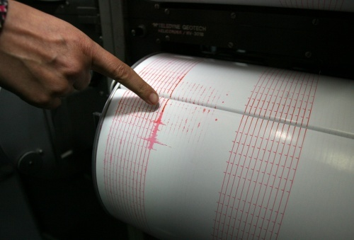 Light Earthquake Shakes Bulgaria-Greece Border Region: Light Earthquake Shakes Bulgaria-Greece Border Region