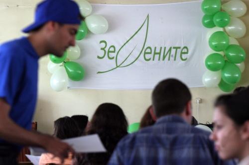 Bulgaria: Bulgaria Greens Slam PM for Minor EU Climate Fund Contribution