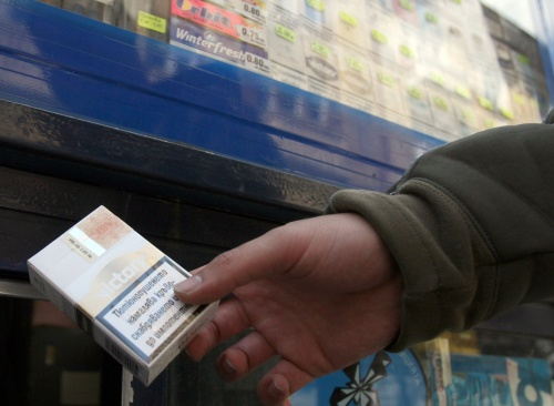 Bulgaria: Bulgaria Starts Privatization of Cigarette Monopoly Bulgartabac