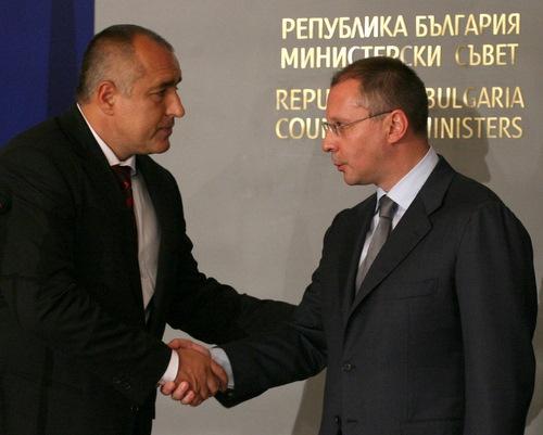 Bulgaria: The Bulgaria 2009 Review: Domestic Politics