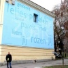 Wall-to-Wall Poetry: How the Dutch Bring European 'Unity in Diversity' to Sofia