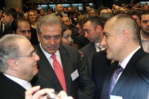 PM Borisov: Ethnic Turkish Party Preparing to Destabilize Bulgaria: PM Borisov: Ethnic Turkish Party Preparing to Destabilize Bulgaria