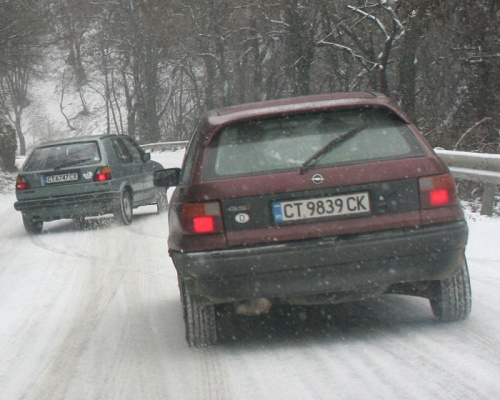 Bulgaria: Bulgaria Suffers Extreme Weather, Hemus Highway Closed