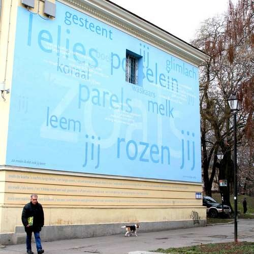Bulgaria: Wall-to-Wall Poetry: How the Dutch Bring European 'Unity in Diversity' to Sofia