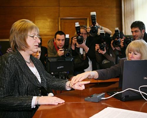 Bulgaria: Bulgaria Parliament Inaugurates Biometric Voting System