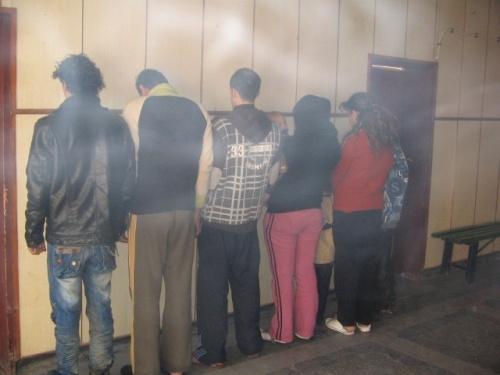 Bulgaria: Bulgaria Border Police Capture 14 Illegal Iraqi Immigrants