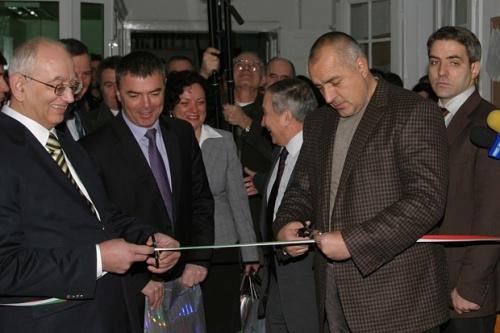 Bulgaria Academy of Sciences Demands Education Minister Ousting: Bulgaria Academy of Sciences Demands Education Minister Ousting