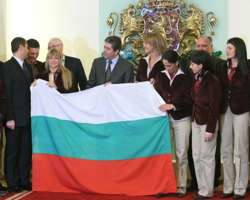 Bulgaria Vancouver Olympic Team Given President Send Off: Bulgaria Vancouver Olympic Team Given Presidential Send Off