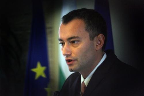 Bulgaria NGOs Demand Referendum on US Defense Shield: Bulgaria NGOs Demand Referendum on US Defense Shield