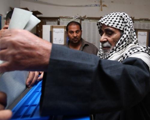 Bulgaria: Iraqis Vote in General Election