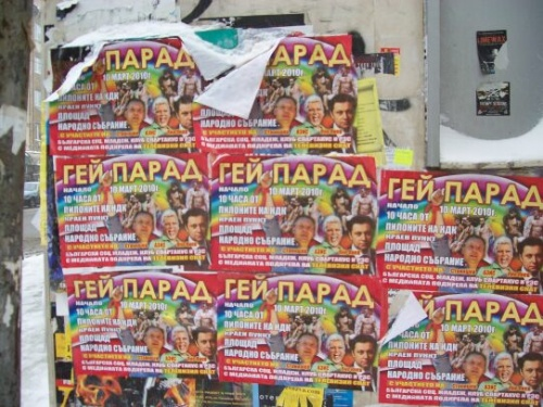 Bulgaria: Fake Gay Parade Posters with Bulgarian Politicians Scandalize Sofia