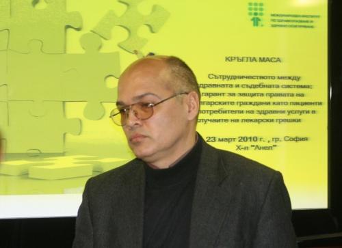 Bulgarians Refrain from Medical Malpractice Suits: Bulgarians Refrain from Medical Malpractice Suits