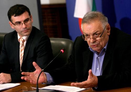 Bulgaria: Audit of Bulgaria's Monopoly Bulgargaz Delays Gas Price Hike