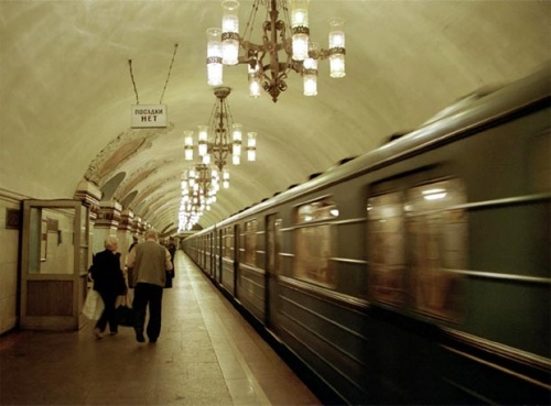 No Reports of Bulgarian Casualties in Moscow Metro Attacks: No Reports of Bulgarian Casualties in Moscow Metro Attacks