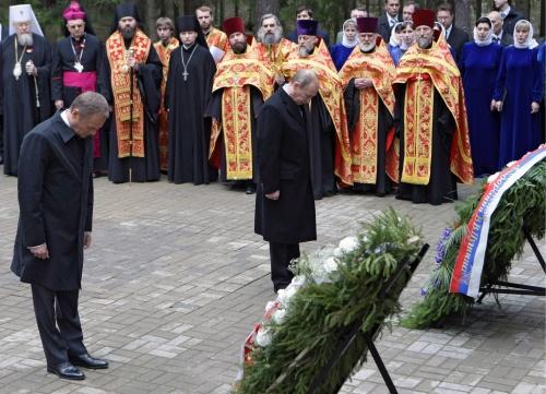 Bulgaria: Kaczynski's Katyn Trip to Russia Problematic till Last Moment