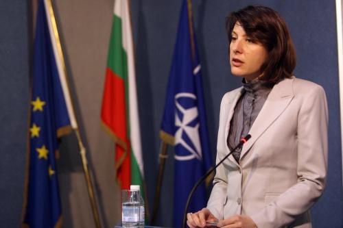 Bulgaria Wants Part in US European Defense Shield: Bulgaria Wants Part in US European Missile Defense