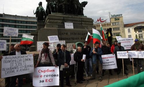 Bulgaria: Bulgarian Minority in Serbia Rallies in Sofia, Seeks Protection
