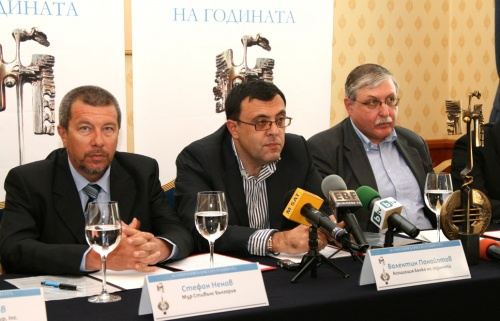 Bulgaria: Bulgarian 'Bank of the Year' Association Set Up in Sofia