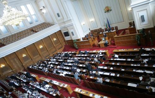 Bulgaria: Bulgaria's Privatization Agency with New Supervisory Board