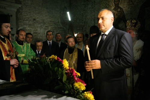Bulgaria: Bulgarians Joined by Russian, Ukrainian Envoys in Honoring St. Cyril in Rome