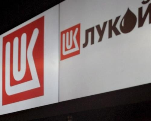 Bulgaria: Lukoil Says Invested in Bulgaria Refinery USD 1 B