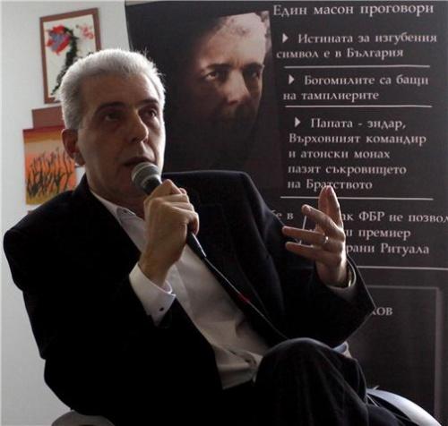 The Menace Dan Brown Author Dimitar Nedkov: Freemasonry in Bulgaria Did Not Happen the Right Way: 'The Menace Dan Brown' Author Dimitar Nedkov: Freemasonry in Bulgaria Didn't Happen the Right Way