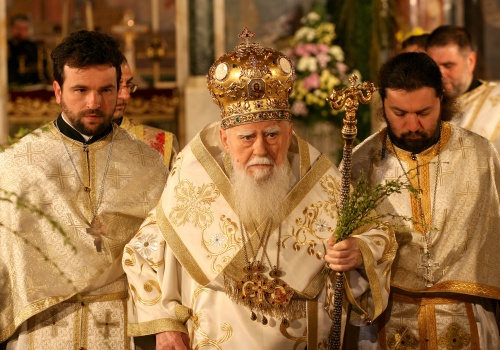 Bulgarian Orthodox Church Vows End of Schism: Bulgarian Orthodox Church Vows End of Schism