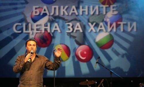 Bulgaria: Bulgaria EU Commissioner Supports Haiti Charity Concert in Sofia