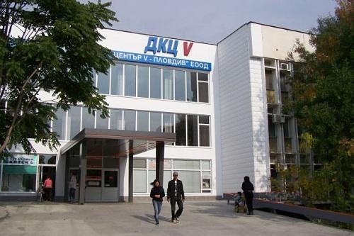 Bulgarian NGOs Complain to EC of Health Care Rights' Violation: Bulgarian NGOs Complain to EC of Health Care Rights' Violation