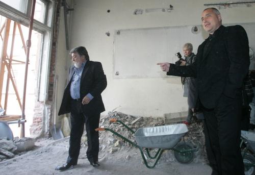Culture Ministry Announces 'Bulgarian Louvre' Public Bid: Culture Ministry Announces 'Bulgarian Louvre' Public Bid