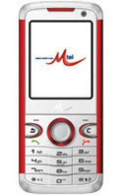 Bulgaria: Bulgaria's M-Tel Launches Own Mobile Phone Brand