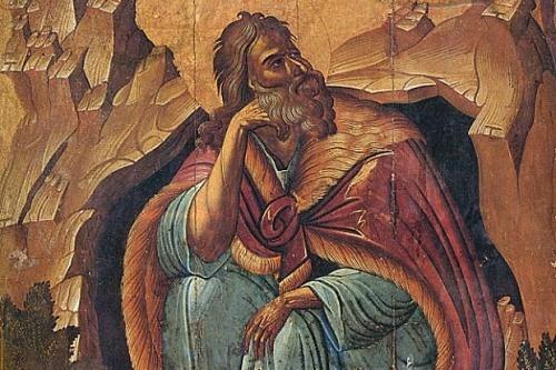 Bulgaria: Bulgaria Celebrates St. Elijah's Day
