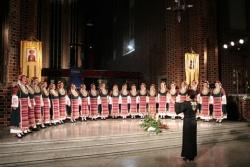 Bulgaria: Bulgarian Culture Festival to Take Over London in November